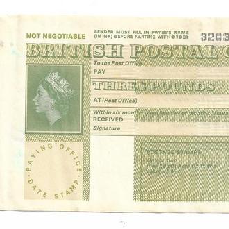 Великобритания 3 фунта стерлингов почтовый ордер. С В/З