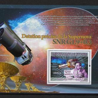 Гвинея 2008 Космос Спутники Чандрасекар Нобелевские лауреаты Личности блок MNH **