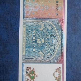 Банкнота 5 сум Узбекистан 1994 UNC пресс