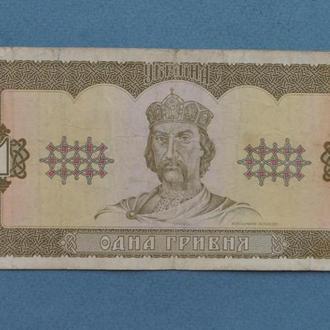 Украина 1 гривна 1 гривня 1992 г. №744