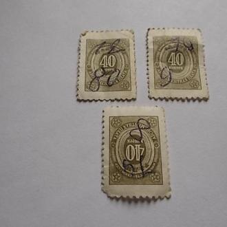 НЕ  почтовые марки .