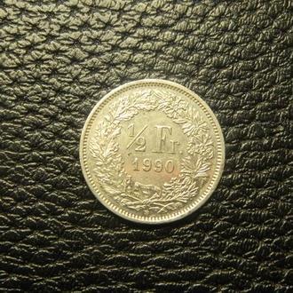 1/2 франка Швейцарія 1990 B