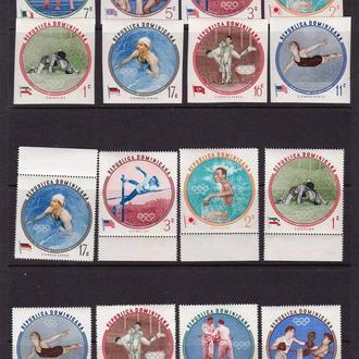 ЛОИ . Доминикана  1956 г MNH - 3 скана - зуб + б/з