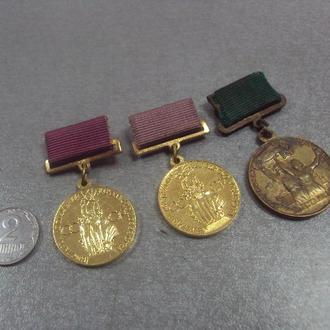 медаль вднх лот 3 шт  №8224