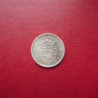 Сан-Томе и Принсипи 10 эскудо 1951 Редкая серебро