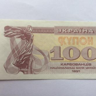 100крб.1991 aUNC