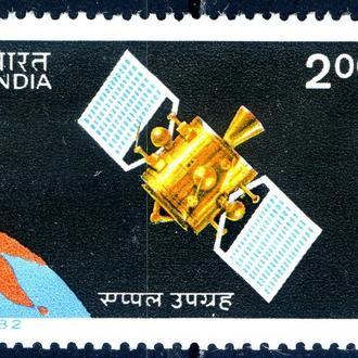 Индия. Спутник (серия) ** 1982 г.