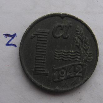 НИДЕРЛАНДЫ 1 цент 1942 г.