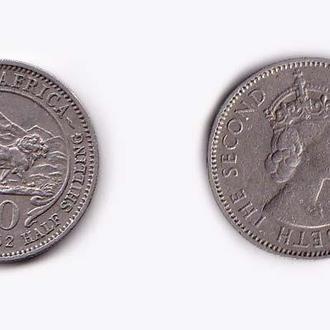 Британская Восточная Африка 50 центов 1962