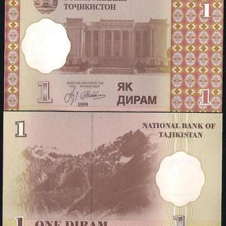 Таджикистан 1дирам 1999 UNC