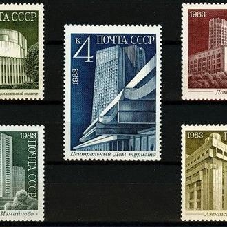 Почтовая марка( Новостройка Москвы)