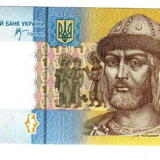 Украина 1 гривна 2006 UNC. Стельмах