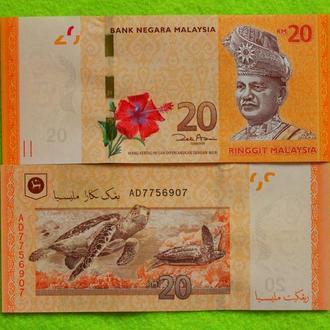 Малайзия 20 ринггит UNC