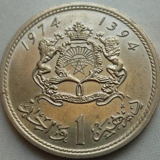 Марокко 1 дирхам 1974 состояние в коллекцию