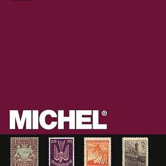 Michel 2015 - Марки Германии - спец. том 1 - на CD