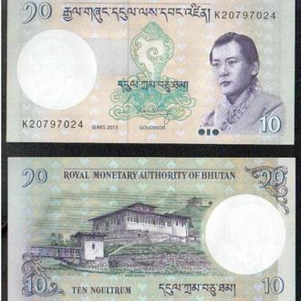 Bhutan Бутан - 10 NGULTRUM 2013 P 29 UNC _ 5 штук _ лот № 1 а _ Азия