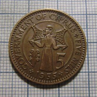 Кипр, 5 мил 1955 г. Королева Елизавета II.