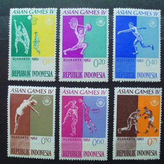 Индонезия.1962г. Азиатские спортивные игры. МН