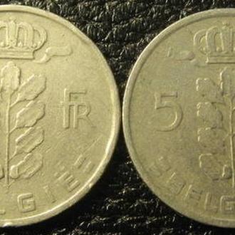 5 франків 1950 Бельгія (два різновиди)