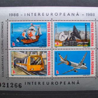 Румыния.1988г. Виды транспорта. Почтовый блок. MNH