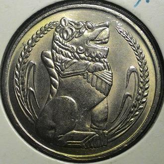 Сингапур 1 доллар 1967 год AU UNC!!!! ОТЛИЧНЫЙ СОХРАН!!!!!
