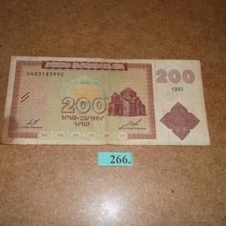 200 драм Армения    (266)