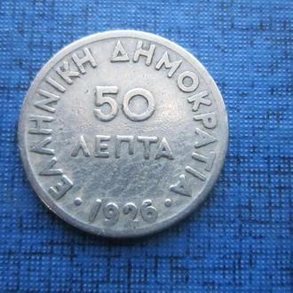 Монета 50 лепта Греция 1926