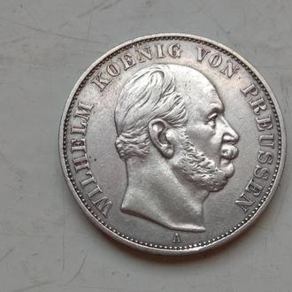 Германская империя ,Пруссия. 1 талер 1871 года, посвящен победе над Францией. Серебро.Оригинал.