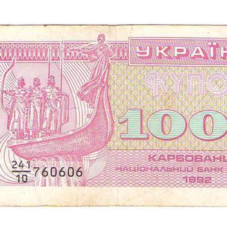 Украина купон 1000 карбованцiв 1992 ))