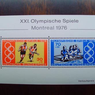 ФРГ.1976г. Летние олимпийские игры. Почтовый блок. MNН