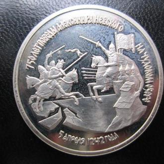 3 рубля 1992г Александр Невский