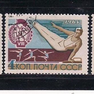 СССР, 1965 г., спорт, 8 Всесоюзная спартакиада