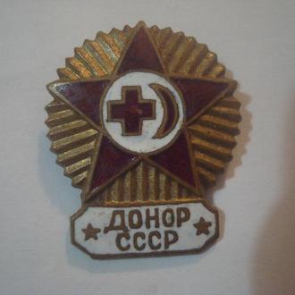 Знак Донор СССР  тяж.