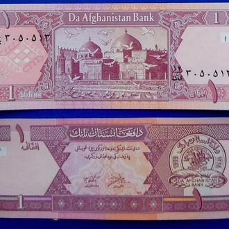 Афганистан / Afghanistan 1 Afghani 2002 год   UNC