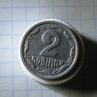 2 копейки 1993 год Редкая разменная монета Алюминий немагнитная