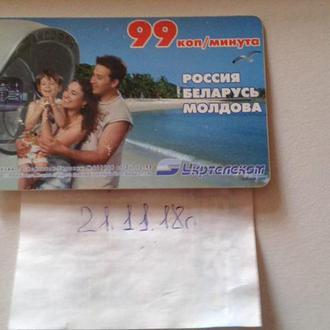 Телефонная карта таксофон Украина