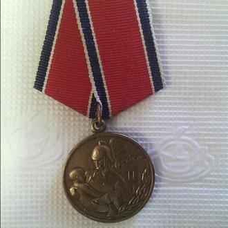 """Продам медаль """"За отвагу на пожаре"""""""