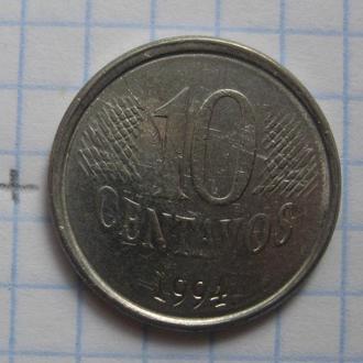 БРАЗИЛИЯ 10 сентаво 1994 года.