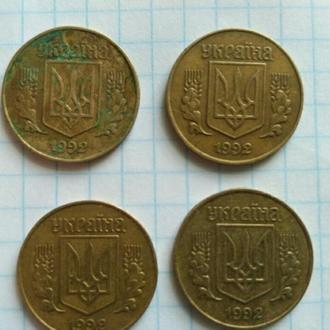 Рідка монета 25 копійок 1992 року