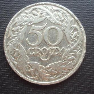 Польша 50 грошей. 1923г.