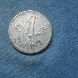Венгрия 1 форинт 1974 год
