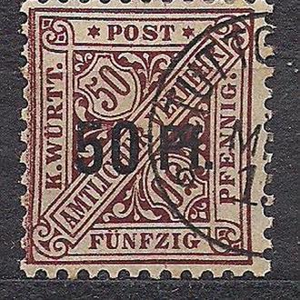 Немецкие земли, Wurttemberg, 1919 г., служебные марки