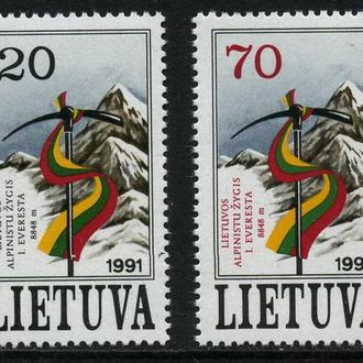 Литва - альпинизм 1991 - Michel Nr. 484-485 **