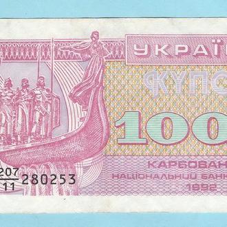 Украина купон 1000 карбованцiв 1992