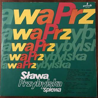 LP Sława Przybylska  Sława Przybylska Sings Hits Польша