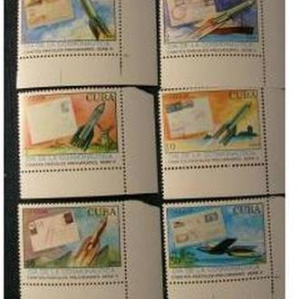 1990.Куба. Ракеты. MNH