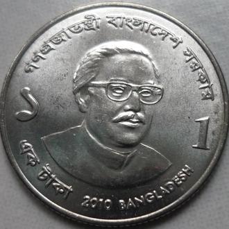 Бангладеш 1 така 2010 состояние