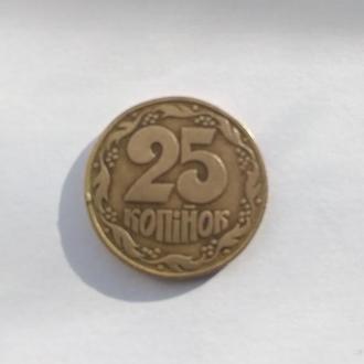 25 копеек 1992 г