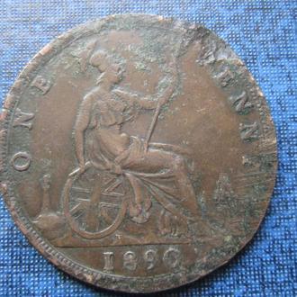 Монета 1 пенни Великобритания 1890 Виктория молодая