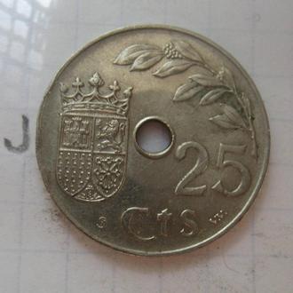 ИСПАНИЯ. 25 сентимо 1937 года.